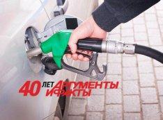 Драйвер развития. Как газомоторное топливо экономит бюджет